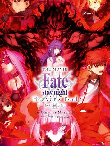 Fate/stay night Movie Heaven's Feel The Movie 1+2 ซับไทย
